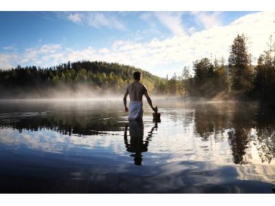 Visit Finland 、サウナキャンペーンを今秋から実施 ~サウナ御朱印帳、サウナアンバサダーの募集を発表~ サウナの聖地フィンランドでサウナ巡礼の旅へ出かけてみませんか?