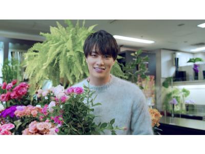 当選者様のお母さんに鈴木伸之さんが選んだお花が届き、オンラインで会話も! 「花キューピット母の日特別お届けキャンペーン」レポート