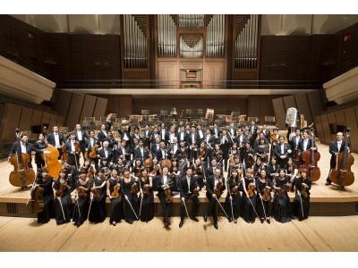 荒俣宏と壇蜜が映画とオーケストラのコラボイベントをエスコート!映画『インフェルノ』の公開を記念したスペシャルコンサート10月17日(月)開催!