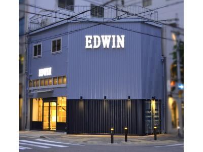 エドウイン、大阪初のコンセプトショップを南堀江にオープン。「EDWIN MINAMI HORIE」!