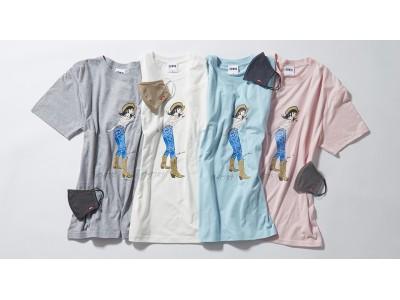 エドウイン、江口寿史さん描き下ろしのCOOLデニムマスク付きチャリティTシャツを発売。