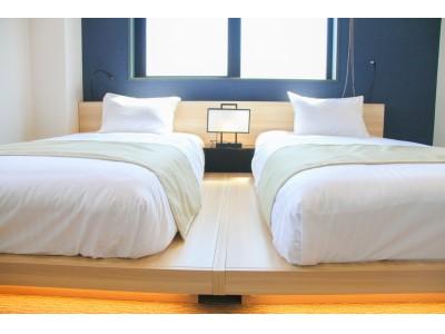 総合マンションデベロッパーのプレサンスとトラベルテックのTRASTAが京都に和モダンなSTAYブランドホテル「住亭 MARUTAMACHI」を4月27日オープン