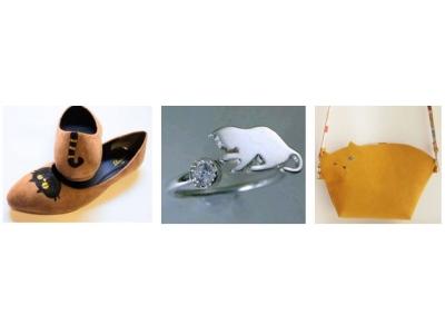 """Creema(クリーマ)、「肉球」「しっぽ」「耳」など、""""猫の部位""""にフォーカスしたハンドメイド作品展「Creema×ねこのまるまる展」を、日販とコラボレーションし全国5都市で開催!"""