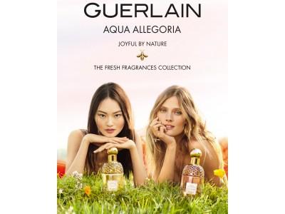 ゲラン 人気のフレグランスコレクション「アクア アレゴリア」に新たな2種の香りが登場 公式オンラインブティックにて5月26日より先行発売