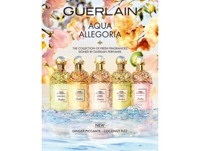 """ゲラン フレグランス、「アクア アレゴリア」 発売20周年 """"ジンジャーソルベを味わうひと時""""と""""ココナッツジュースを味わうひと時""""を描く、2つの香りが新登場"""