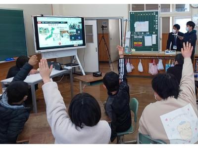 化粧品メーカーのウテナが、高知県北川小学校でオンライン授業『特産品のゆずが化粧品になるまで』を出前授業しました