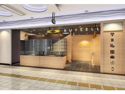 出張買取のバイセル、東京・新宿にリユースの買取・販売店舗を1月28日にオープン