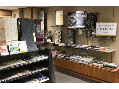 年間100万枚のリサイクルきものを取り扱う「バイセル」が都内初となる常設店を新宿高島屋に6/9(水)プレオープン