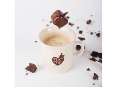 【Mome(モミ)】極上の「飲むチョコレート体験」をあなたも。