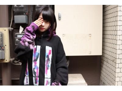 【手染めが魅せる独自性】染物衣類ブランド