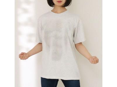 【もしかして・・入れ替わってる!?】妄想マッピングTシャツの新色、ヴィレヴァンオンラインでも取扱開始!!