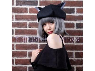 【ハロウィンまでの限定販売】黒猫ぼうしがヴィレッジヴァンガードオンラインで取り扱い開始!