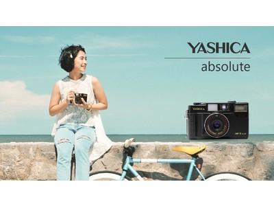 【フィルムカメラの楽しさを手軽に】「YASHICA MF-2 Super」復刻版が登場