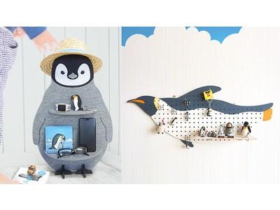 【等身大サイズ!】ラックやウォールハンガーなどのペンギンインテリアがヴィレヴァンオンラインに新登場!