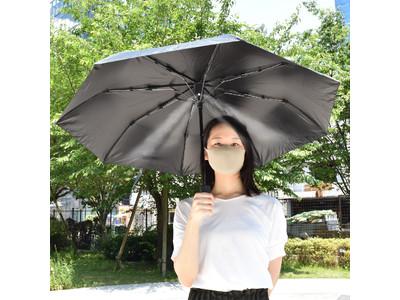 【マスクで暑い顔も冷やします】ミストシャワー付き折りたたみ傘がヴィレヴァンオンラインにて取り扱い開始!
