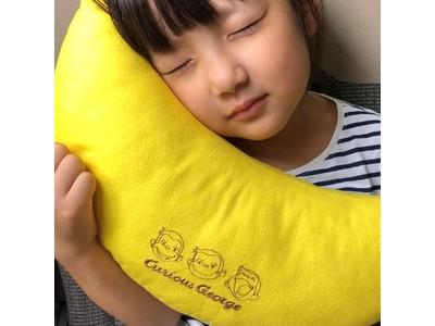 【おさるのジョージ】かわいいバナナ型のシートベルトクッションがヴィレヴァンオンラインに新登場!