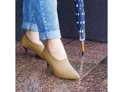 【急な雨に備えたい】お気に入りの靴を守る新型シューズカバーがヴィレヴァンオンラインに新登場!