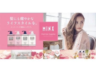多くの著名人顧客を抱え、国内最大級のヘアサロン予約サイトにて2年連続ベストサロン全国1位を誇る、日本を代表するブランドヘアサロン「MINX(ミンクス)」からサロンクオリティーヘアケアが登場!