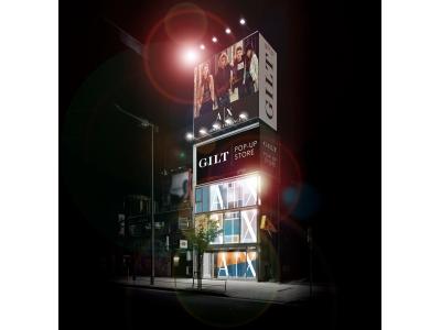 GILT 期間限定 POP-UP STORE 表参道にオープン!