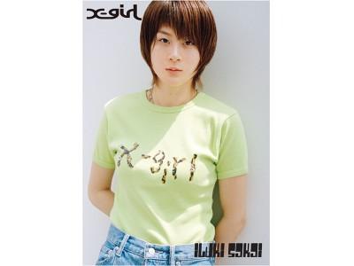 X-girlと『酒井いぶき(IBUKI SAKAI)』のコラボレーションが7月3日(金)に発売