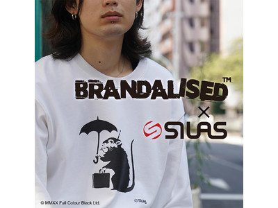 SILASがBRANDALISED(TM)とのコラボレーションアイテム第2弾を発売