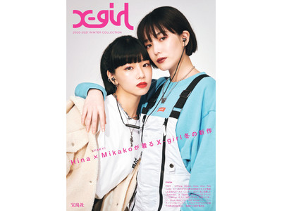 X-girlからBluetooth(R)対応ワイヤレスイヤホンBOOKが12月22日(火)発売