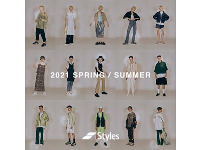 代官山のセレクトショップ「Styles」が提案する最新スタイリング