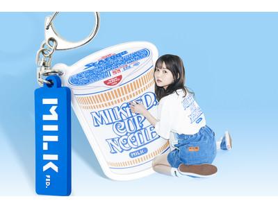 MILKFED.(ミルクフェド)と国民的商品「カップヌードル」のコラボレーションアイテムが5月28日(金)に発売決定!!