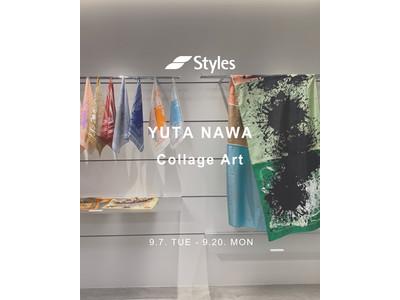 Styles代官山にて美術家の名和悠太氏のコラージュアート展を9月7日(火)より期間限定開催!