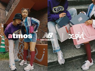 X-girl×New Balance×atmos pink トリプルコラボレーションスニーカーを発売