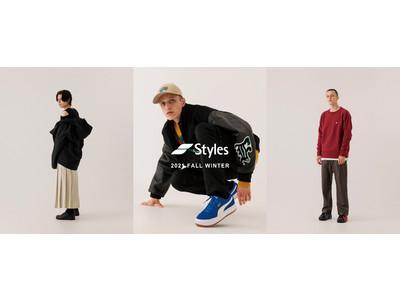 【Styles(スタイルス)】