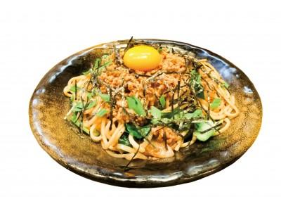 焼きスパゲティ専門店 「ロメスパバルボア」春のスペシャルメニュー 『台湾まぜそば風』