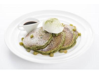 NY発祥のレストラン「サラベス」東京店限定『抹茶パンケーキ』