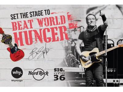 アメリカンレストラン「ハードロックカフェ」世界的ロックミュージシャン『Bruce Springsteen』コラボチャリティグッズ
