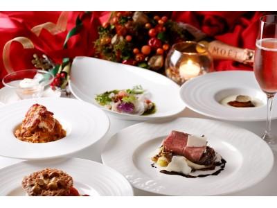 吉祥寺・井の頭公園を望むリストランテで聖夜のディナー リストランテ 「プリミ・バチ」 クリスマス・ディナーコース