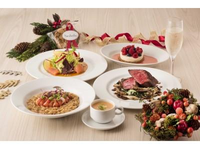 ニューヨーク発祥の人気レストラン「サラベス」東京店・品川店・名古屋店『クリスマス ディナーコース』