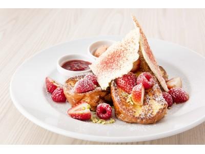 ニューヨーク発祥の人気レストラン「サラベス」東京店 3周年記念スペシャルメニュー『スイートベリー フレンチトースト』