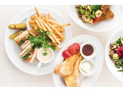 ニューヨークレストラン「サラベス」名古屋店『プリフィクスディナー』
