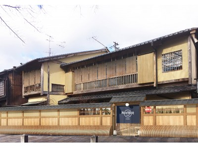 「ハードロックカフェ京都」オープン