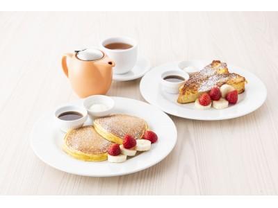 """ニューヨークレストラン「サラベス」品川店 時間帯に応じて、お得に""""朝食の女王""""の魅力を満喫できるスペシャルプラン"""