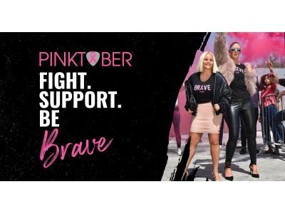 アメリカンレストラン「ハードロックカフェ」乳がん撲滅チャリティ『2019 PINKTOBER』チャリティ・キャンペーン