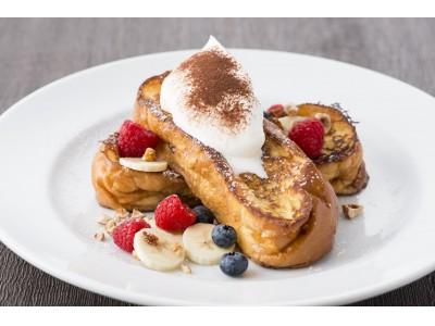 「サラベス」冬の期間限定フレンチトーストが登場『ジャンドゥーヤ フレンチトースト』