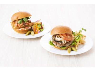 ニューヨーク発祥の人気レストラン「サラベス」東京店 4周年記念 最新のNYトレンドが楽しめるオリジナルバーガーが登場 第2弾