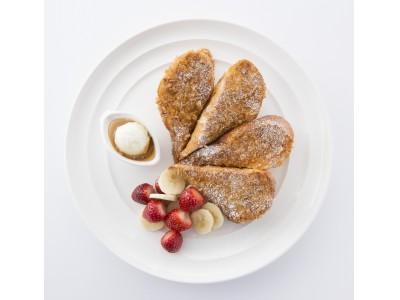 「サラベス」スペシャルフレンチトーストを隔週で紹介する注目のフェア『French Toast Holic』第1弾スペシャルメニュー『サンシャイン フレンチトースト』
