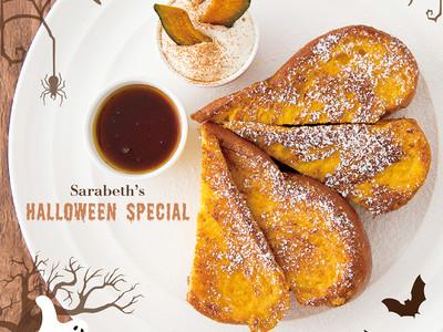 ニューヨークレストラン「サラベス」スペシャルメニュー『パンプキンフレンチトースト』