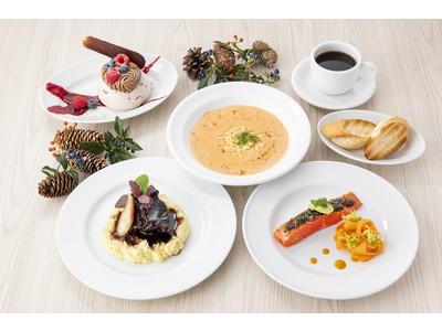ニューヨークレストラン「サラベス」 品川店/東京店/名古屋店『クリスマス ディナーコース』