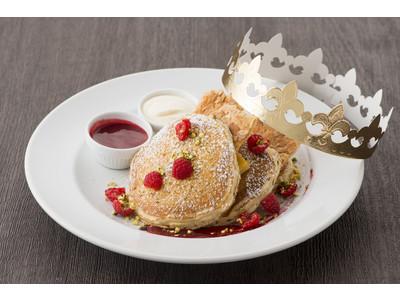 「サラベス」ルミネ新宿店 新年を祝うフランス伝統菓子をアレンジした期間限定パンケーキ「ガレット・デ・ロワ パンケーキ」
