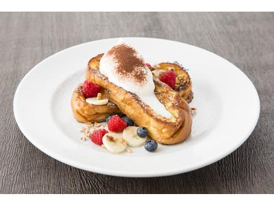 「サラベス」名古屋店 期間限定フレンチトーストが登場「ジャンドゥーヤ フレンチトースト」