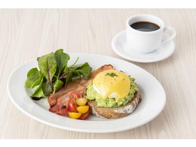 ニューヨークレストラン「サラベス」東京店 平日の朝のみ楽しめる時間帯・数量限定メニュー2種が登場