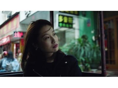 SK-II 新プロモーション動画「Meet Me Halfway - 私たちの中間地点」公開